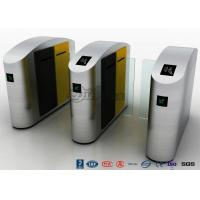 Wholesale High Speed Turnstile Access Control System Entrance Security Solutions Soft Flapper from china suppliers
