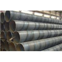 Wholesale Spiral Welded Steel Pipe API 5L Standard ASTM Spiral Submerged Arc Welded Pipe from china suppliers