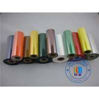 Wholesale Color barcode thermal ribbon for hot melting label iron on label printing from china suppliers