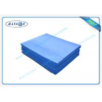 Wholesale Surgical Polypropylene Medical Cover Sheet / Disposable Waterproof Bed Sheets from china suppliers