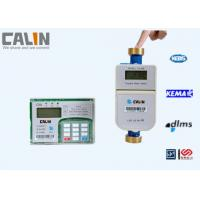 Wholesale Congo Split Type LCD Display RF Communication Prepaid Water Meter multi-jet dry type from china suppliers