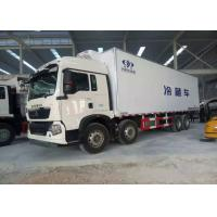 Wholesale Low Noise Refrigerated Truck SINOTRUK Vegetables Transportation Refrigerated Box Truck from china suppliers