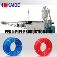 Wholesale Cross-linking PE-Xb Pipe making machinery KAIDE factory from china suppliers
