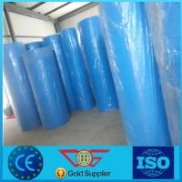Buy cheap Polypropylene spunbond nonwoven Fabric for hospital from wholesalers
