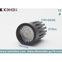 Wholesale 12W LED Spotlights Bulbs Bridgelux COB LED to replace 50W halogen MR16 / GU10 from china suppliers