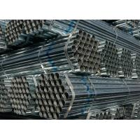 Wholesale Galvanized JISG4051-79 Carbon Steel Pipe With Thin Wall Aluminum Stainless Steel from china suppliers