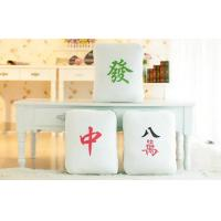 Buy cheap Mahjong car pillow cushion pillow pillow lovers office personality car pillow wedding gift from wholesalers