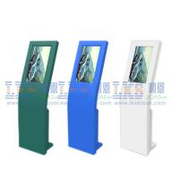 Wholesale Multi Color Interactive Dual Touch Screen Information Kiosk Outstanding Self Service Terminal from china suppliers