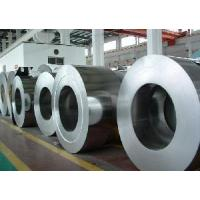 Buy cheap Hot Rolled Steel Coil Q235 from wholesalers