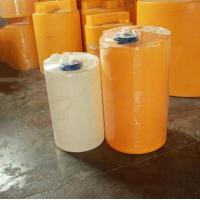 Wholesale Rotomolding Chemical Dosing Tank for Water Treatment from china suppliers