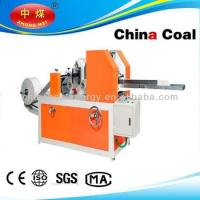 Wholesale ZM-C200 Automatic Tissue paper folding machine from china suppliers