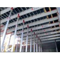 Wholesale SGS High Strength Table Steel Formwork Spray Painted , Length 600mm from china suppliers