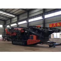 Quality Hydraulic control stable energy saving Crawler - type Mobile jaw crusher Plant  ER-113J for sale