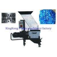 Wholesale Low Speed Powerful Plastic Bottle Crusher Machine , Plastic Bottle Shredding Machines from china suppliers