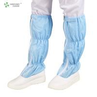 China Men Antistatic Cleanroom Booties esd boots for electronic factory for sale
