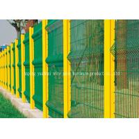 Wholesale Safety Garden Mesh Fencing Wire Rolls For Sport Field Garden High Strength from china suppliers