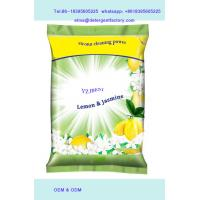 Quality washing powder germany /neutral soap powder/OEM laundry detergent washing powder for sale