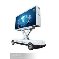 Wholesale P10 Led Mobile Billboard truck advertising with DIP LED light , outdoor digital billboard from china suppliers