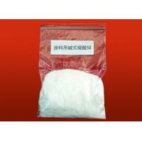 Buy cheap Basic zinc carbonate for feed additives from wholesalers