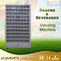 Quality Small packed things, cosmetics vending machine, dispenser with S770 series for sale