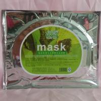 Wholesale Algae Sleeping Overnight Facial Mask  Pore Cleaner Whitening Moisturizer from china suppliers