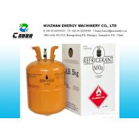 Wholesale Disposable cylinder R600A Natural Refrigerants Gas Isobutene C4H10 SGS Approved from china suppliers