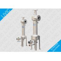 Wholesale Consistent Performance Solid Liquid Separator For Solid Liquid Separation DN25 - DN300 from china suppliers