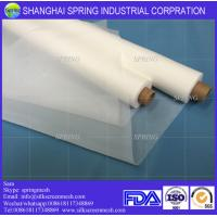 Wholesale Rice Flour Mesh (Nylon/Polyester) from china suppliers