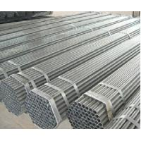 "Wholesale 2"" UL797 Electrical Metallic Conduit Tubing from china suppliers"