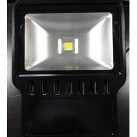 Wholesale led flood light100W from china suppliers
