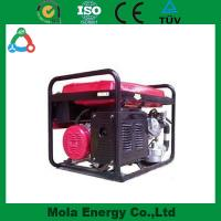 Wholesale Best quality New type  portable Household biogas generator from china suppliers