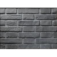 Buy cheap Type C# Clay antique wall brick ,building materials thin veneer brick from wholesalers