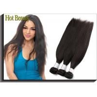 "Wholesale Peruvian Virgin Straight Wavy Human Hair Extensions 10""-32""Tangle-Free from china suppliers"
