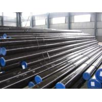 Wholesale Water Distribution Pipe from china suppliers