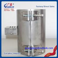 Wholesale china hot sell ceramic heating elements for heating from china suppliers