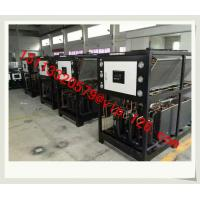 Wholesale 12HP -25℃ Low Temperature Air-cooled Chillers/ Small plastic machinery scroll air cooled water chiller product from china suppliers