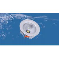 Buy cheap IP65 LED Down Lights Waterpoof 50W  8 inch 100Lumen/W , CRI>85 ,  UGR from wholesalers