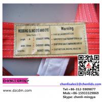 Quality 7:1,6:1,5:1,4:1 webbing sling,Eye and Eye type for sale