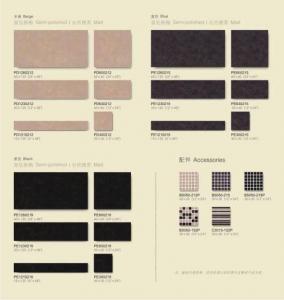 Buy cheap Glazed Porcelain Tile-Basalt Stone Series from wholesalers