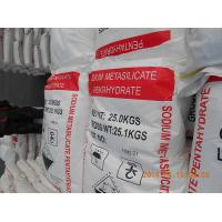 Wholesale uniform white / beaded sodium metasilicate anhydrous granular chemical Raw Materials from china suppliers