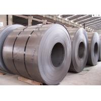 Buy cheap Construction Materials Hrc Hot Rolled Coil , Hot Roll Steel Coil Q195 Q345 Q215 from wholesalers