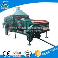 Wholesale Household peanut cleaner gravity sieving grader/Castor bean cleaning machine from china suppliers