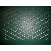 Wholesale High quality stainless steel expanded metal sheet/Expanded metal mesh(factoty&ISO) from china suppliers