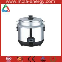 Wholesale High quality Biogas rice cooker from china suppliers
