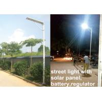 Wholesale High Powered Solar Led Street Lights Energy Solar Powered Garden Lights from china suppliers
