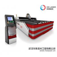 Wholesale HECF3015I-500 Custom Laser Cut Equipment For Alloy Steel Silver Copper from china suppliers