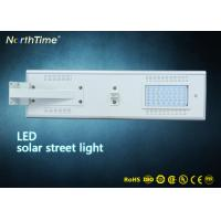 Wholesale Smart All In One Solar Street Courtyard Light with Sunpower Solar Panel & Bridgelux LED from china suppliers