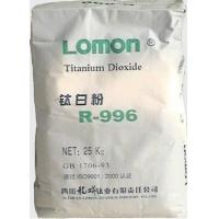 Buy cheap Titanium oxide from wholesalers