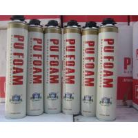 Wholesale Fire Proof PU Foam Spray Can / Aerosol Polyurethane Foam Insulation B2 Grade from china suppliers