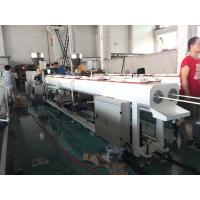 Quality Single Outlet Double Screw PVC Pipe Extruder Machine For Electric Conduit Pipe for sale